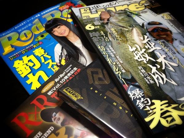 バス釣り雑誌6月号発売日♪