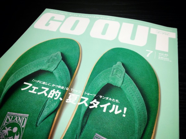 OUTDOOR STYLE GO OUT 2013年7月号