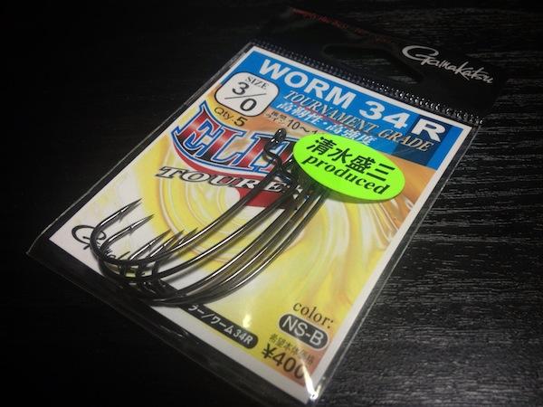 がまかつ WARM34R