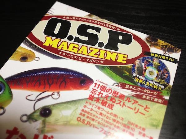 えっ!? 並木敏成vs川村光大郎!! 岸釣り真剣勝負だ・と・・【O.S.Pマガジン発売!!】