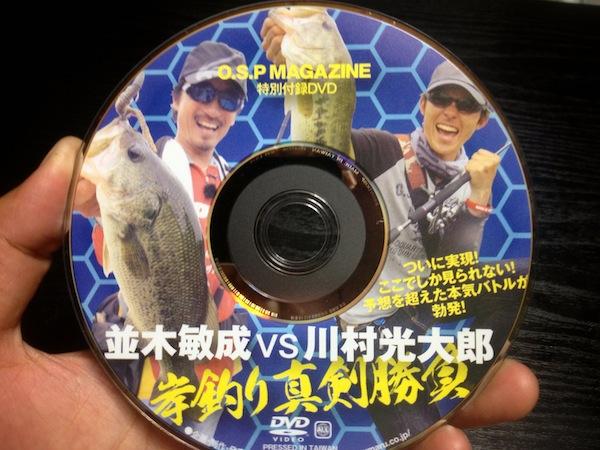 O.S.Pマガジン特別付録DVD