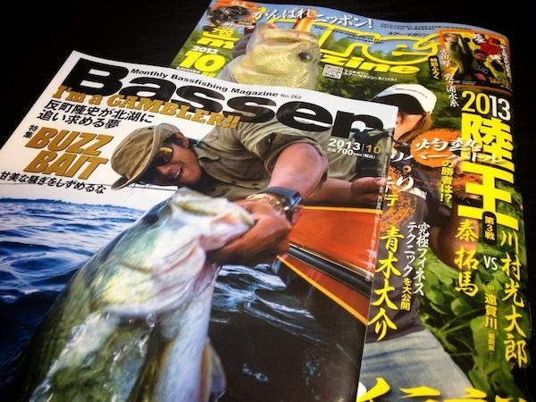バス釣り雑誌10月号発売日だね♪