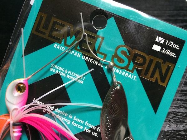 RAID JAPAN新作スピナーベイト『LEVEL SPIN』買ってみたよ♪