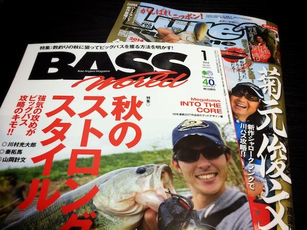 超フライングゲット!? バス釣り雑誌1月号発売日だね♪
