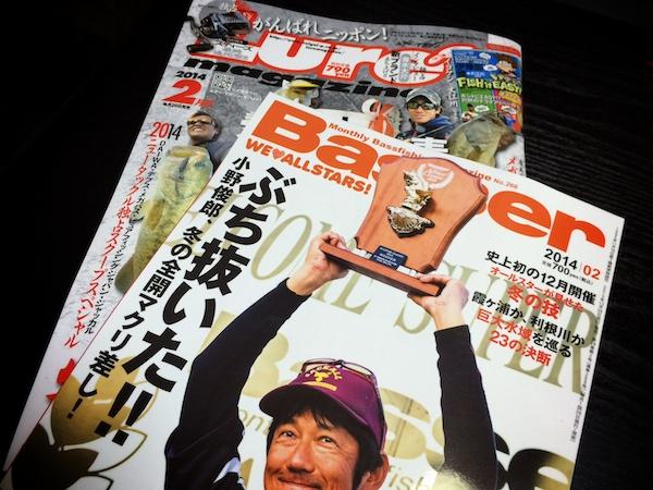 ☆メリクリ☆&バス釣り雑誌2月号発売日だね♪