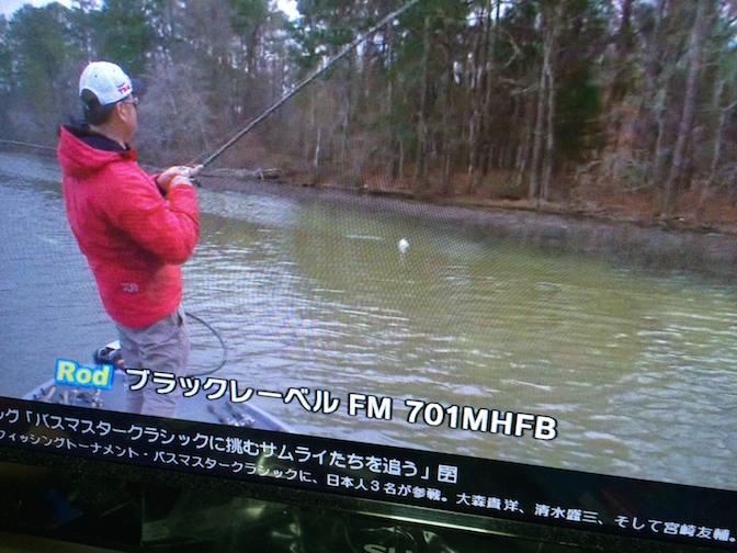 THEフィッシング 「全米最高峰の戦い!!バスマスタークラシックに挑むサムライたち追う」 テレビ大阪