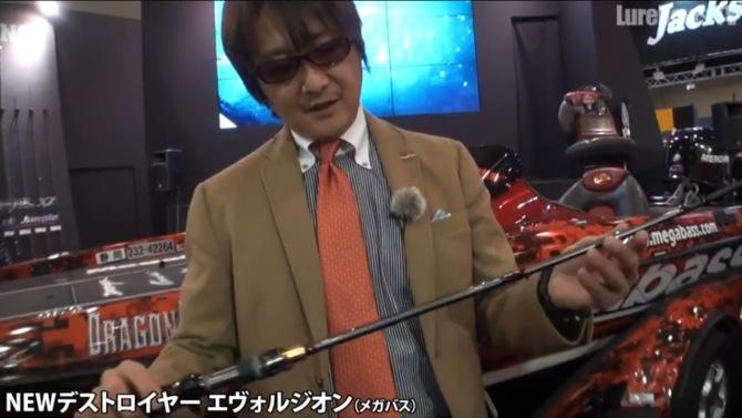 メガバス・NEWデストロイヤー・エヴォルジオン【フィッシングショーOSAKA2014】 YouTube動画