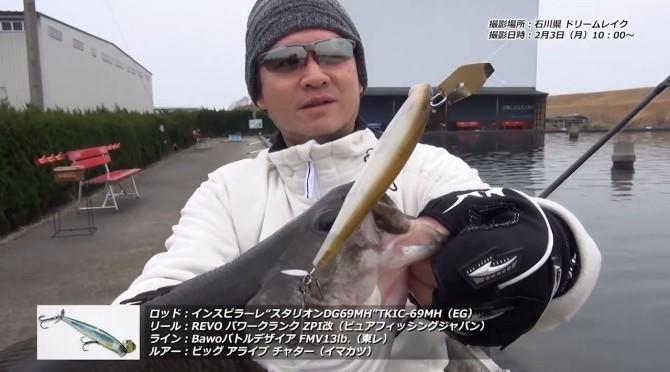 次はビッグ&ミニ!? アライブチャター衝撃動画公開!!