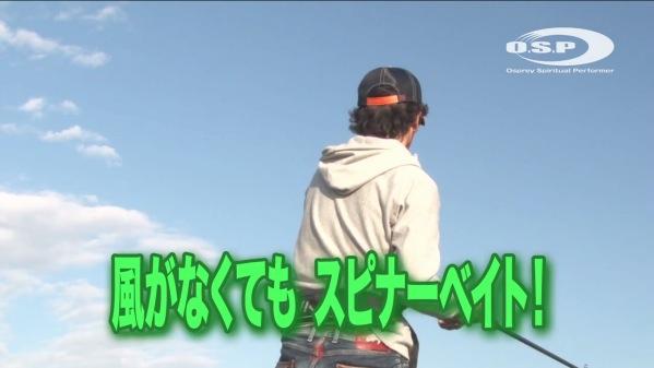 今すぐ見とけ!! 晩秋~初冬のバス釣り攻略動画×2本